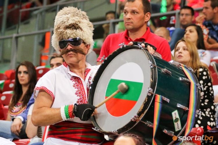 България - Австралия II