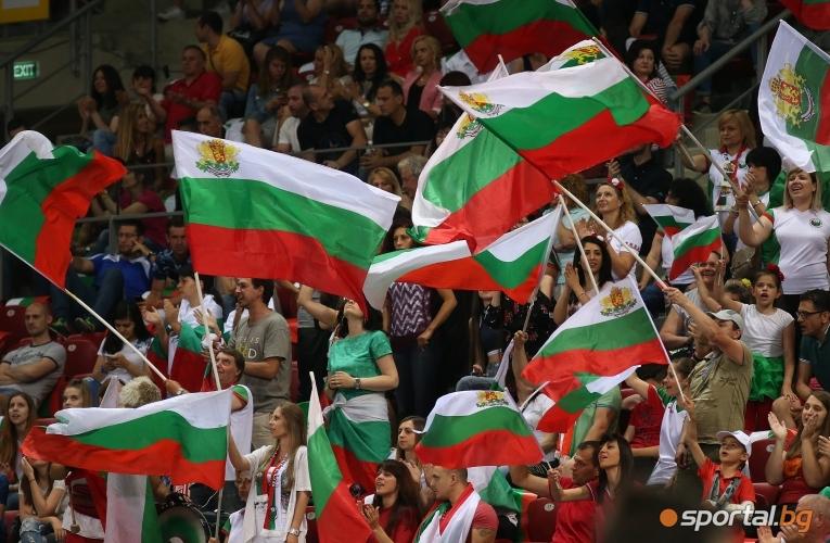 България - Австралия