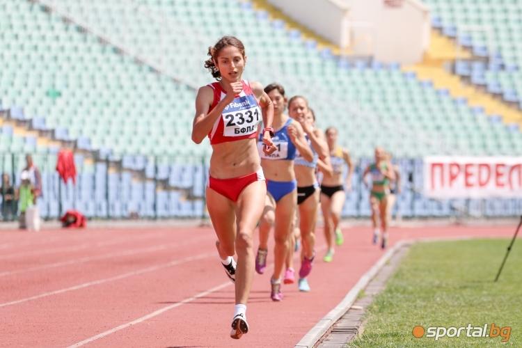 Национален шампион по лека атлетика за юноши и девойки под 20 години - втори ден