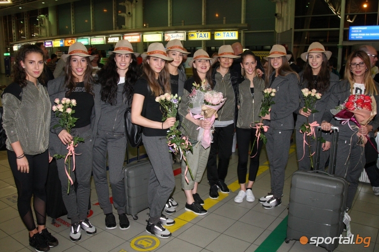 Златните момичета се прибраха от Испания