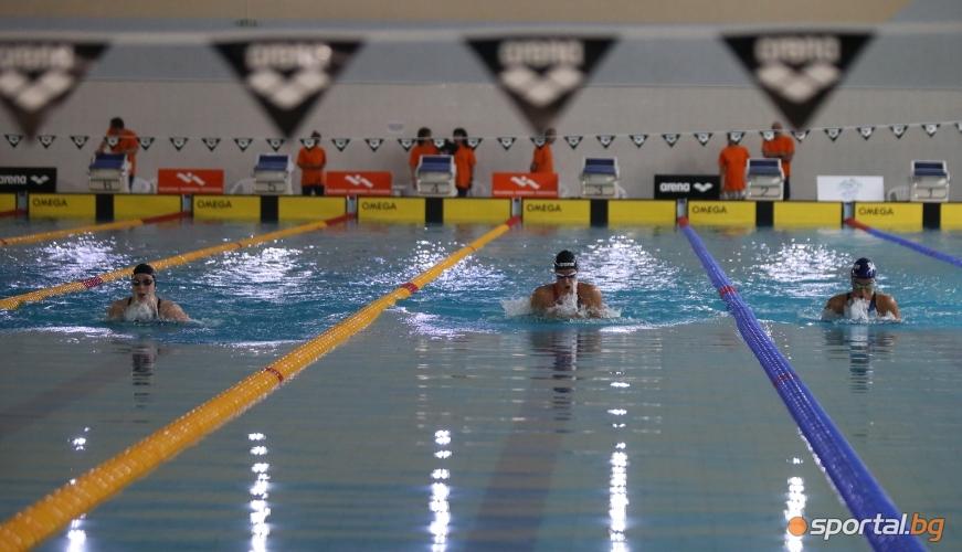 Трети ден от Републиканското по плуване в София