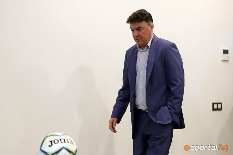 Пресконференция преди началото на сезон 2018/2019