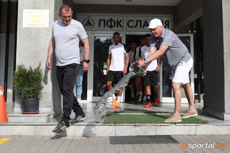 Славия започна подготовка за сезон 2018/2019