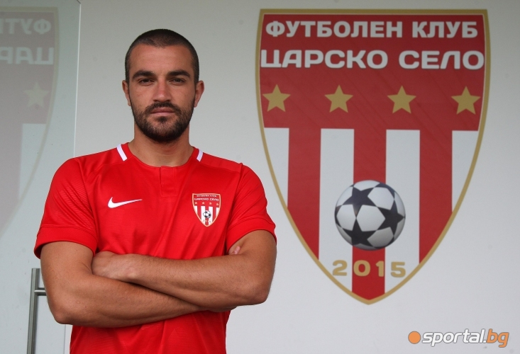 Представяне на новите футболисти и тренировка на Царско село