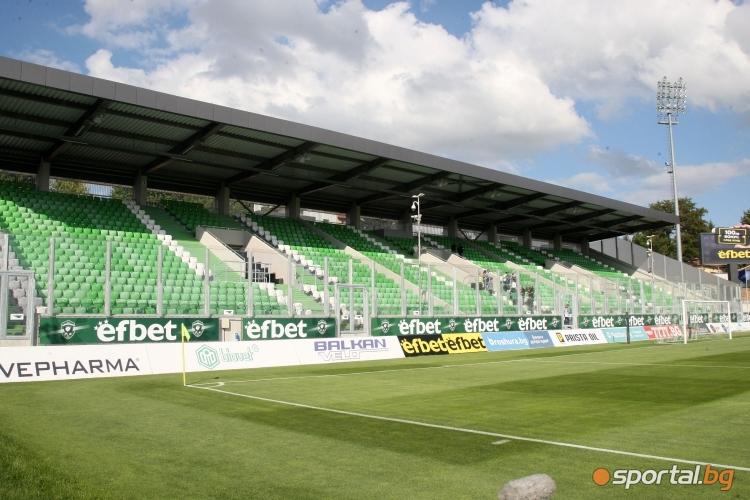 Лудогорец откри най-модерния сектор за гостуващи фенове преди мача с Крусайдерс