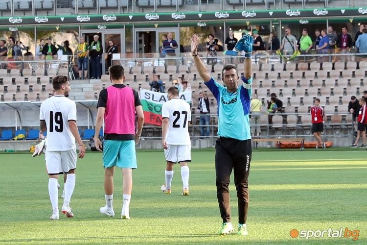 Ilves Tampere - Slavia 0: 1