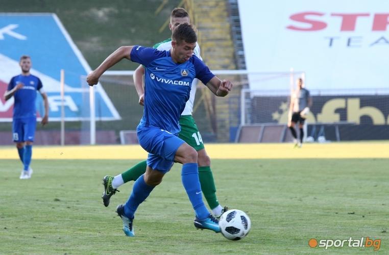 Левски - Олександрия