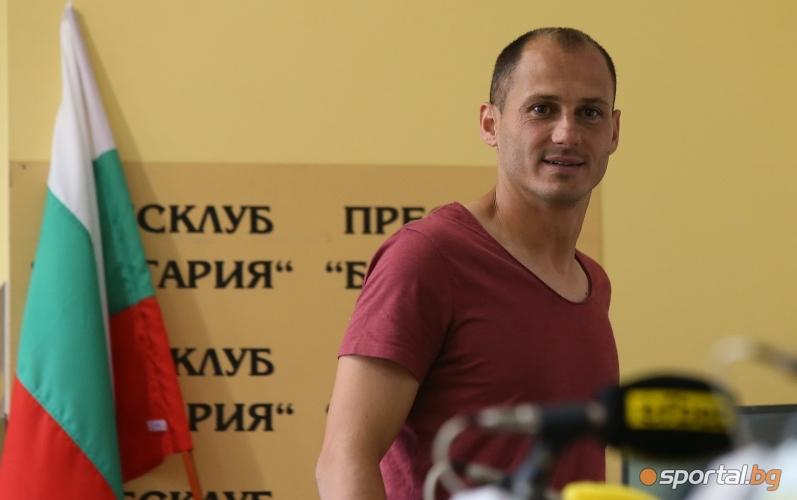Пресконференция на Росен Кирилов за предстоящия сезон на Витоша (Бистрица)