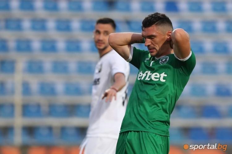 Супер Купа на България - Лудогорец - Славия