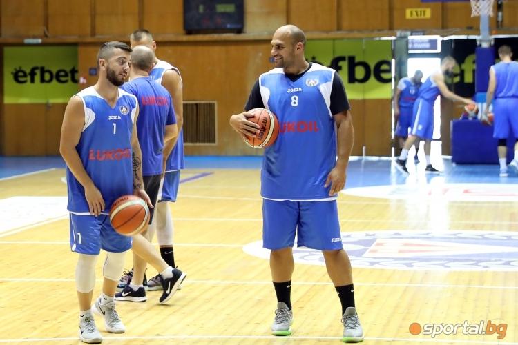 Открита тренировка на БК Левски Лукойл