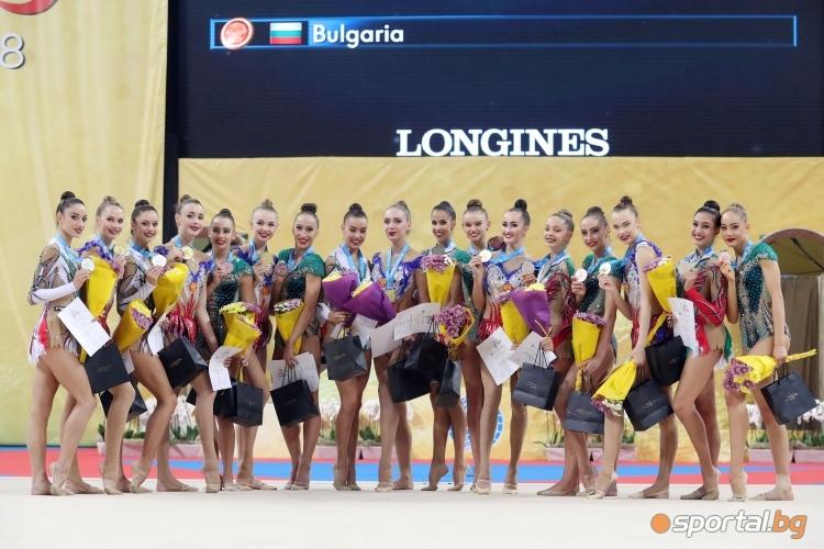 България с бронз след многобоя при ансамблите на СП по худ. гимнастика