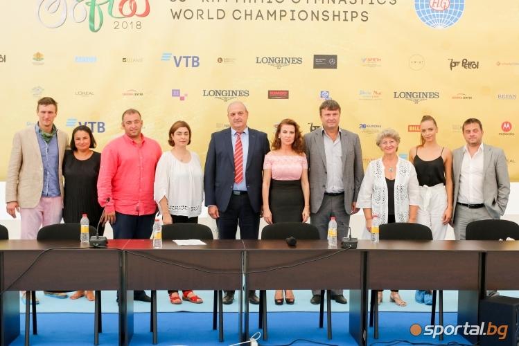 Пресконференция за световното първенство по художествена гимнастика