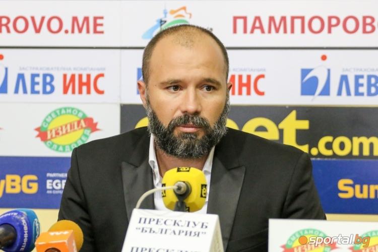 Защо се провали среща Левски - Милан в чест на Георги Аспарухов