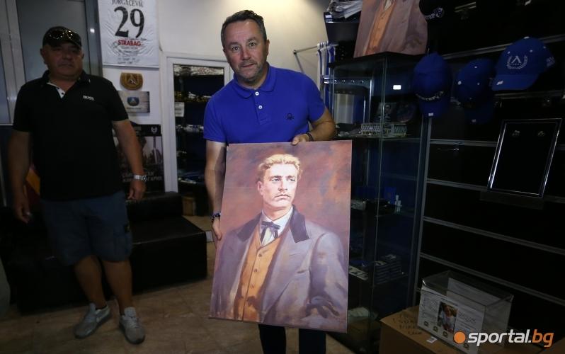 Славиша Стоянович посети официалния фен клуб на Левски