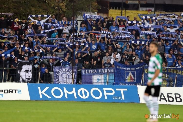 Черно море - Левски - Купа на България 1/8 финал
