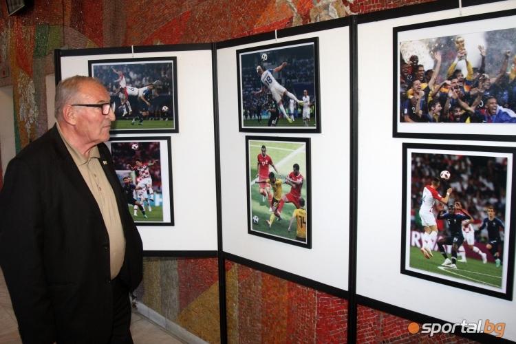 Световното по футбол пристигна у нас с изложба в Руския културен център