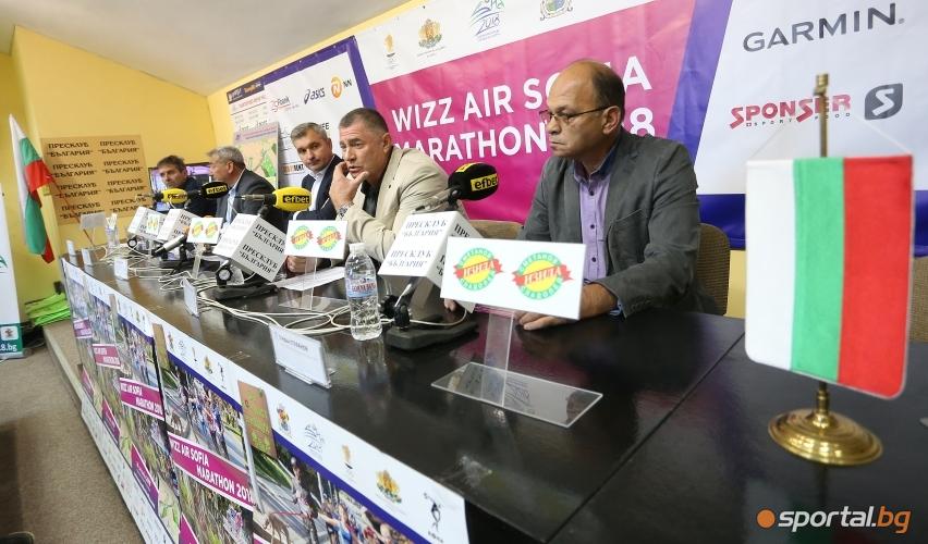 Пресконференция за WIZZ AIR София маратон