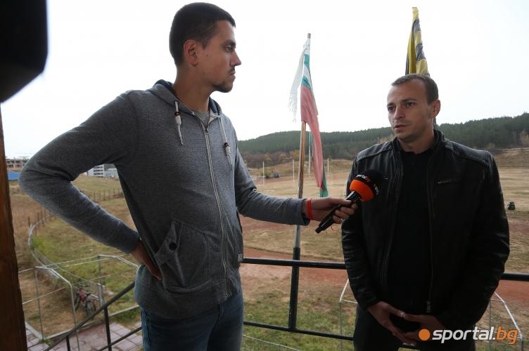 "Тежките условия на стадион ""Металург"" в Перник"