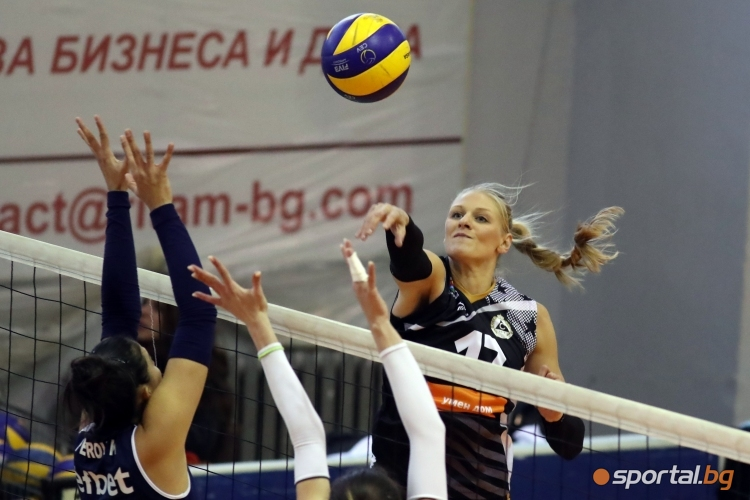 Славия - Левски
