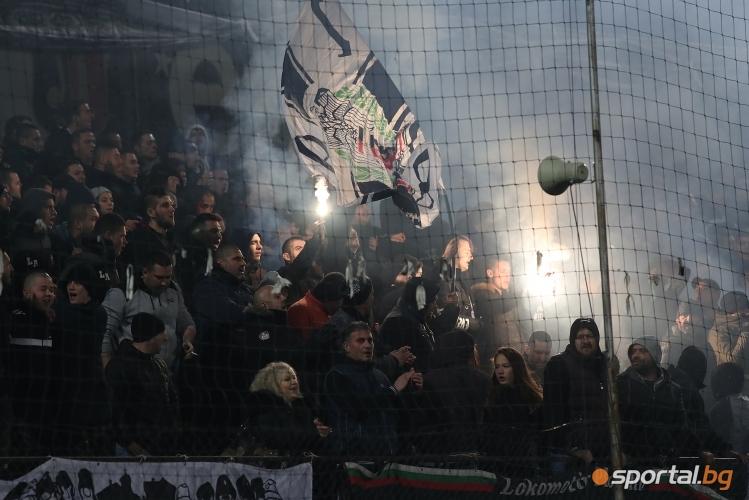 Локомотив (Пд) - Ботев (Пд)