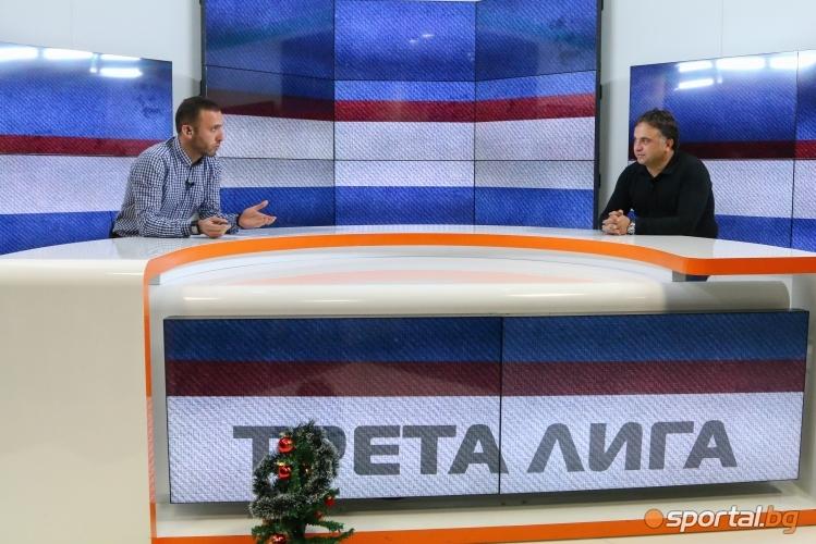 """""""Часът на трета лига"""" с гост Николай Митов"""