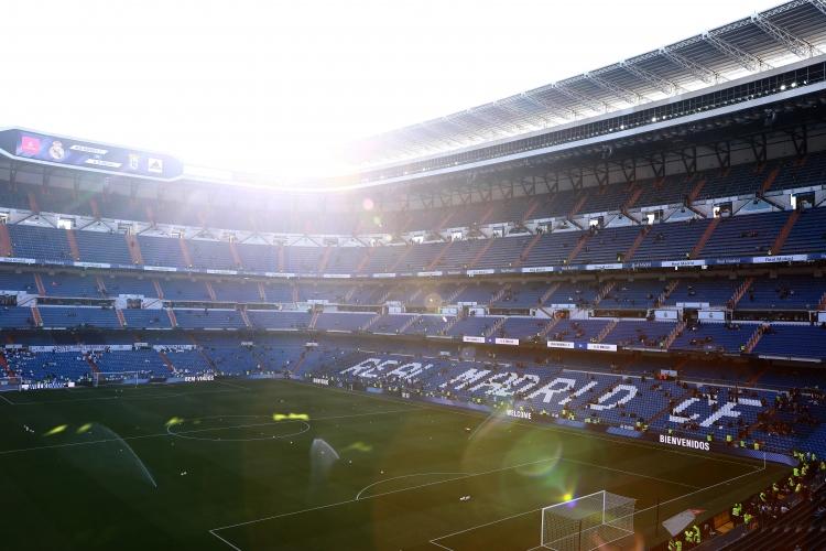 Реал Мадрид - Мелийя