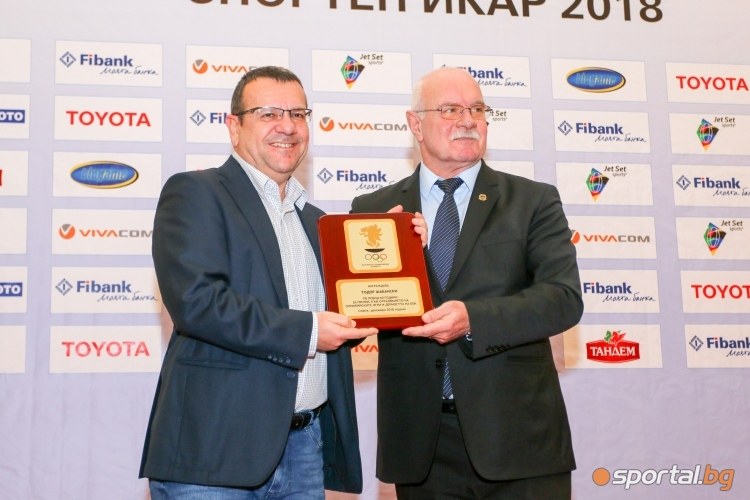 """Церемония """"Спортен Икар"""" 2018"""