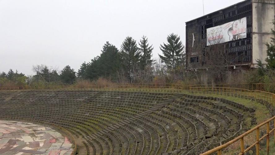 Стадионите в Плевен