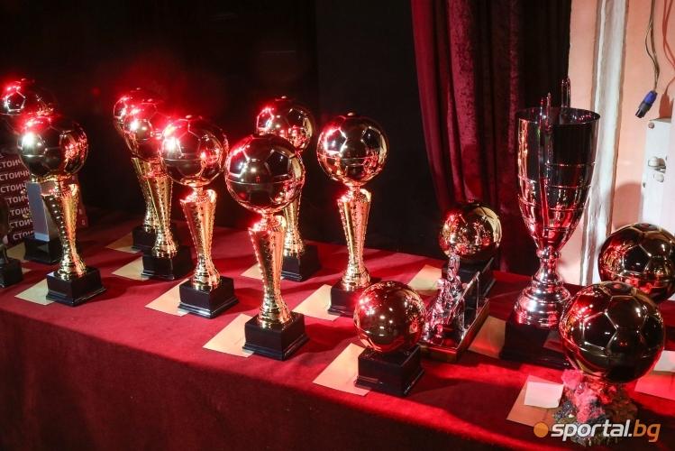 """Гости и официални лица преди церемонията """"Футболист на годината 2019"""""""