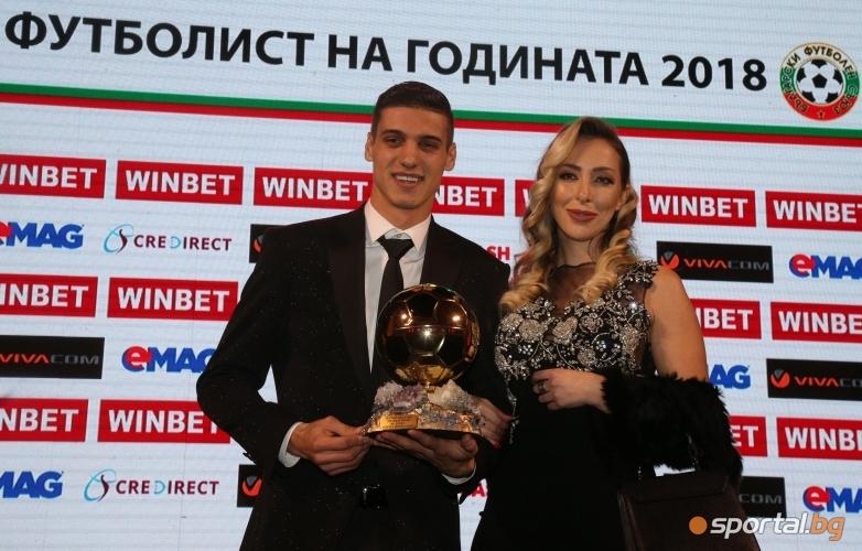 """Гости и официални лица преди церемонията """"Футболист на годината 2018"""""""