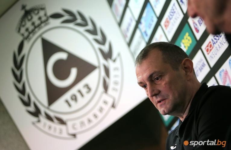 Златомир Загорчич с първа пресконференция за годината