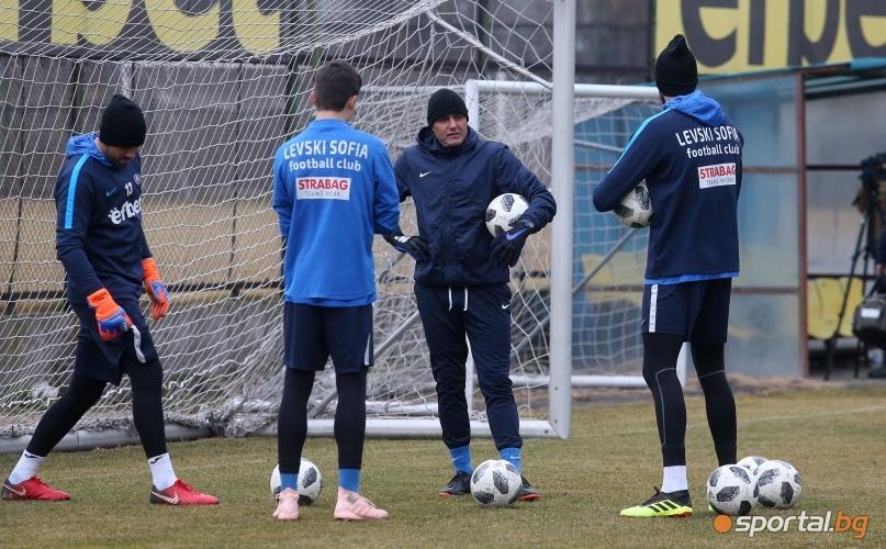Тренировка на Левски преди мача с ЦСКА - София
