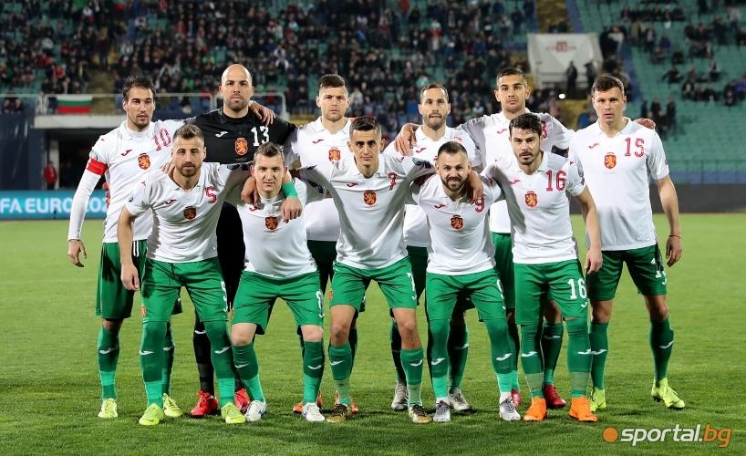 България - Черна гора