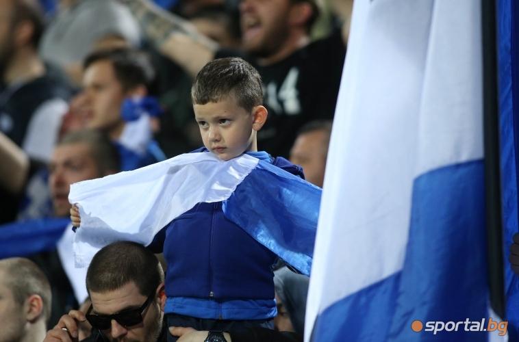 Феновете на Левски по време на мача с <a href=
