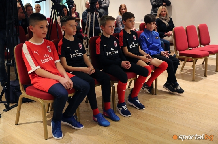 Пресконференция за откриването на Milan Academy Junior Camp - Bulgaria