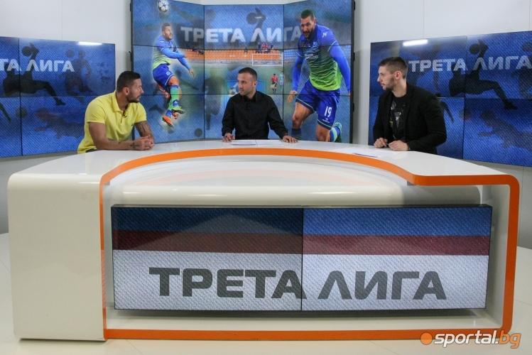 """""""Часът на трета лига"""" с гост Петко Петков"""