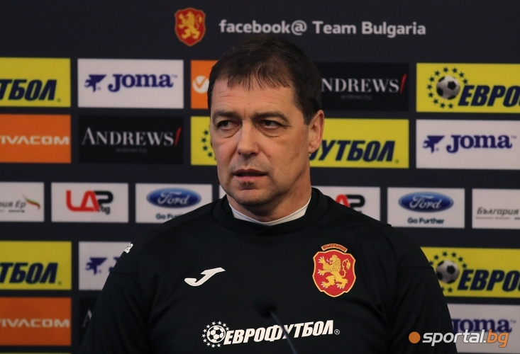 Пресконференция на Петър Хубчев преди мача с Черна Гора