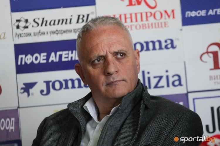 Ивайло Мишев
