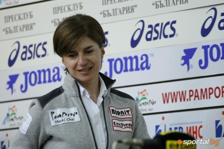 Екатерина Дафовска