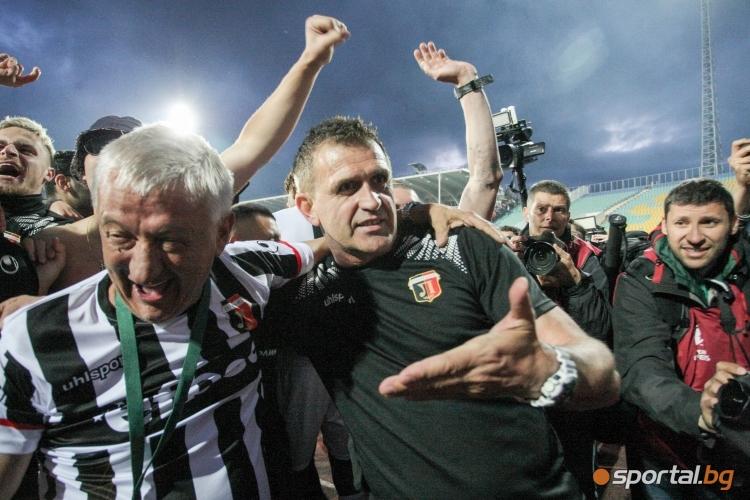 Радостта на Локомотив след мача