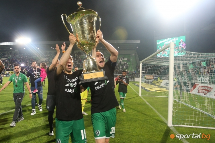 Лудогорец получи шампионската титла на България
