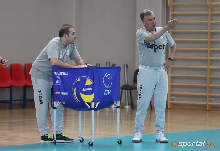 НО по волейбол с открита тренировка