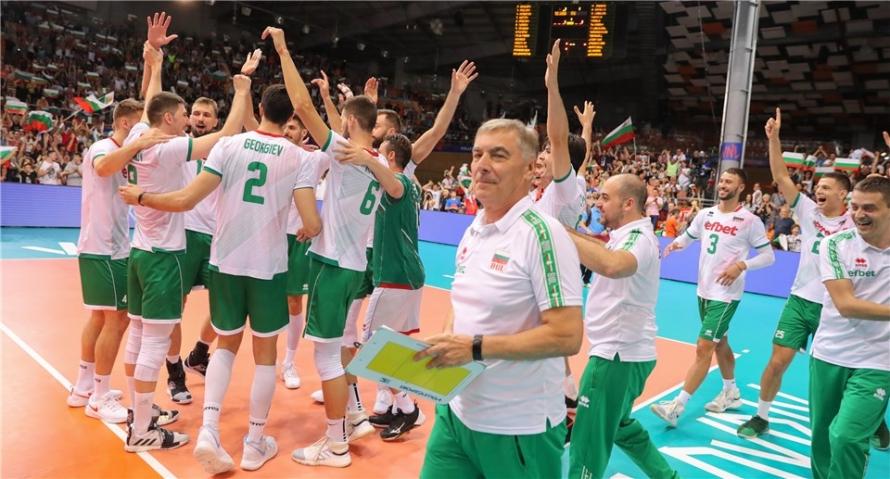 България - САЩ 3:1