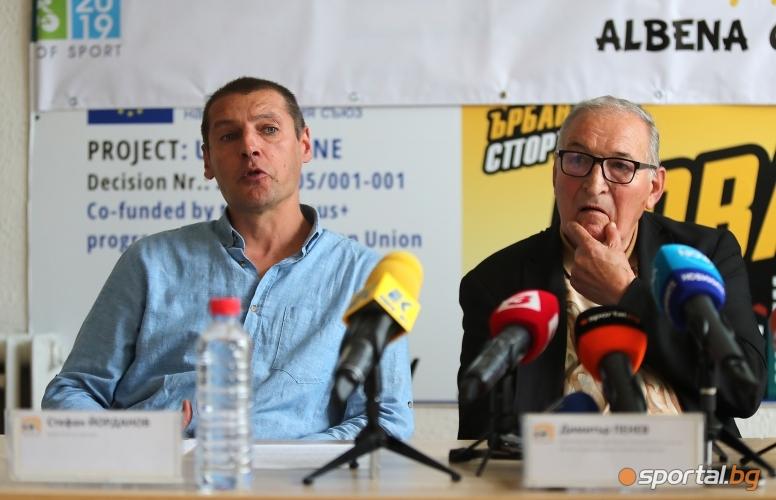 Пресконференция за футболният турнир Албена Къп 2019