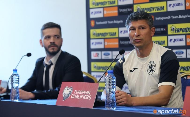 Пресконференция на Красимир Балъков преди мача с Косово