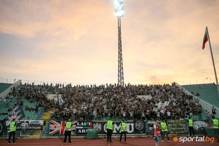 Лудогорец - Локомотив (Пловдив)
