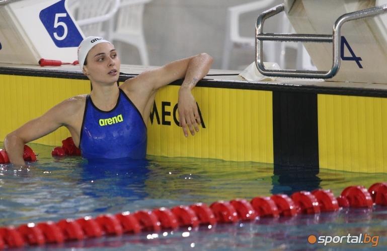 Републиканско по плуване за мъже и жени