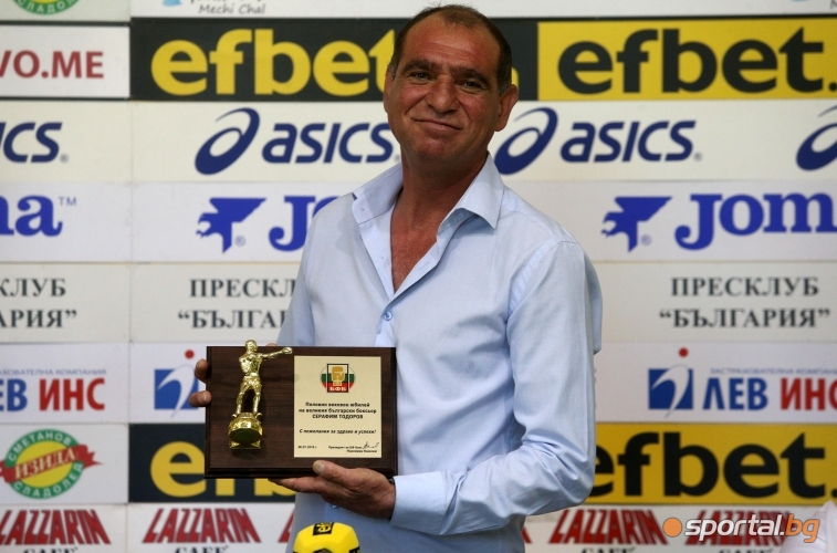 Серафим Тодоров на 50 години