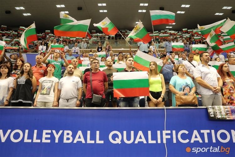 България - Египет