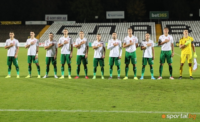 България (U21) - Русия (U21)